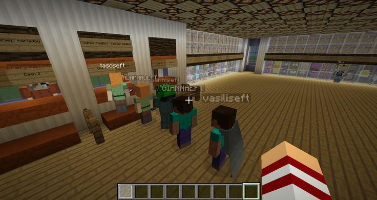 Όλοι η οικογένεια Eft στο μαγαζί.