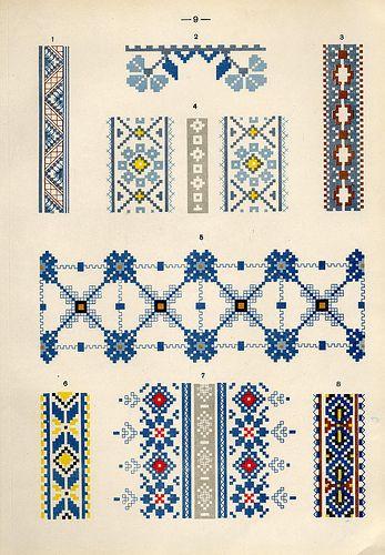 Белорусский народный орнамент - 1953_99 | by aenota_magic_of_color