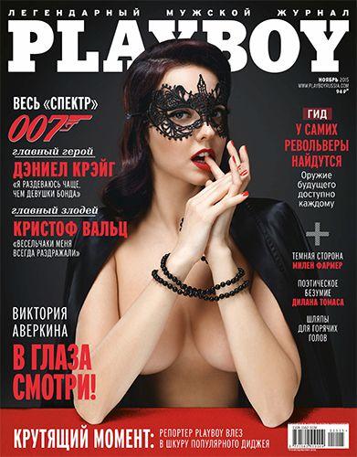 Sex style pdf free download-8906