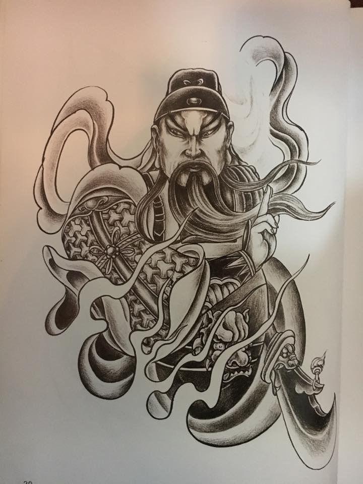 28 Best Guan Yu Tattoo Images On Pinterest Tattoo Ideas