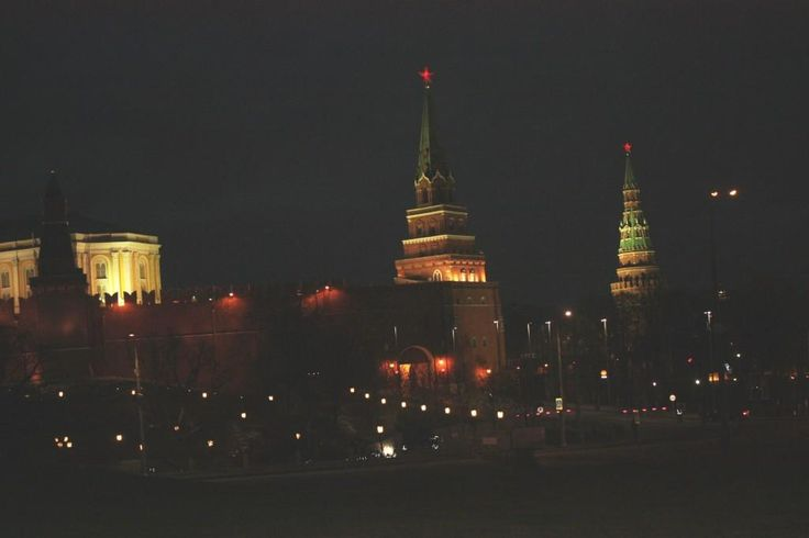 mosca di sera ..si accendono le luci  Moscow ..this evening the lights
