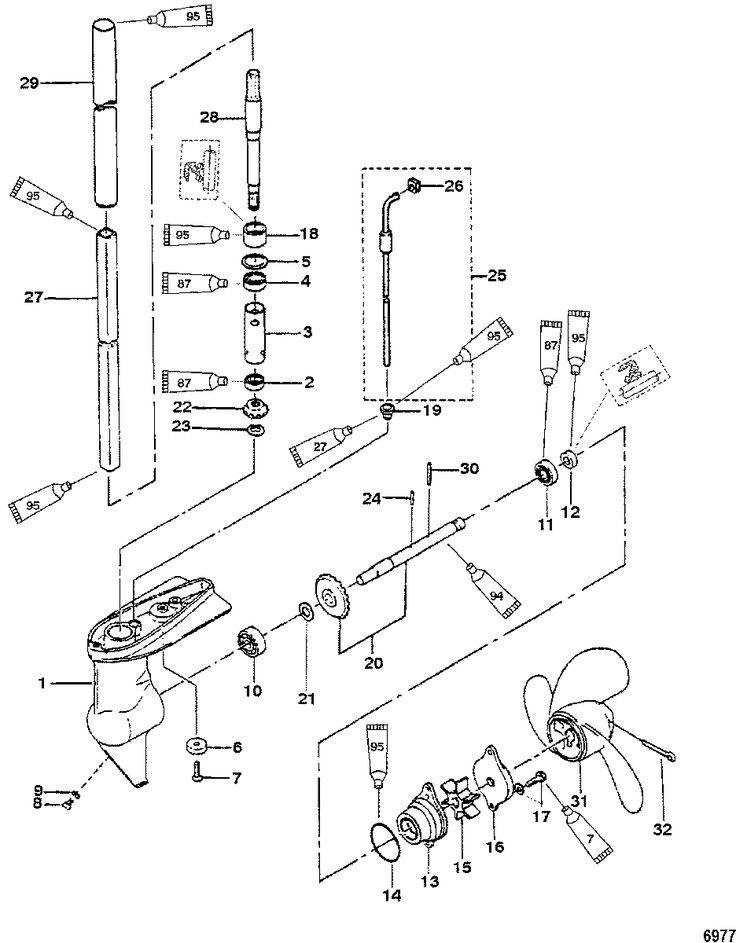 MERCURY/MARINER 2/2.5/3.3HP 2-STROKE Gear Housing Assembly