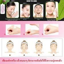 Snail white cream, Snail white PRO, Snail white MIST, Snail white soap, Snail white MAX http://bangladeshi-recipes-blog.blogspot.com