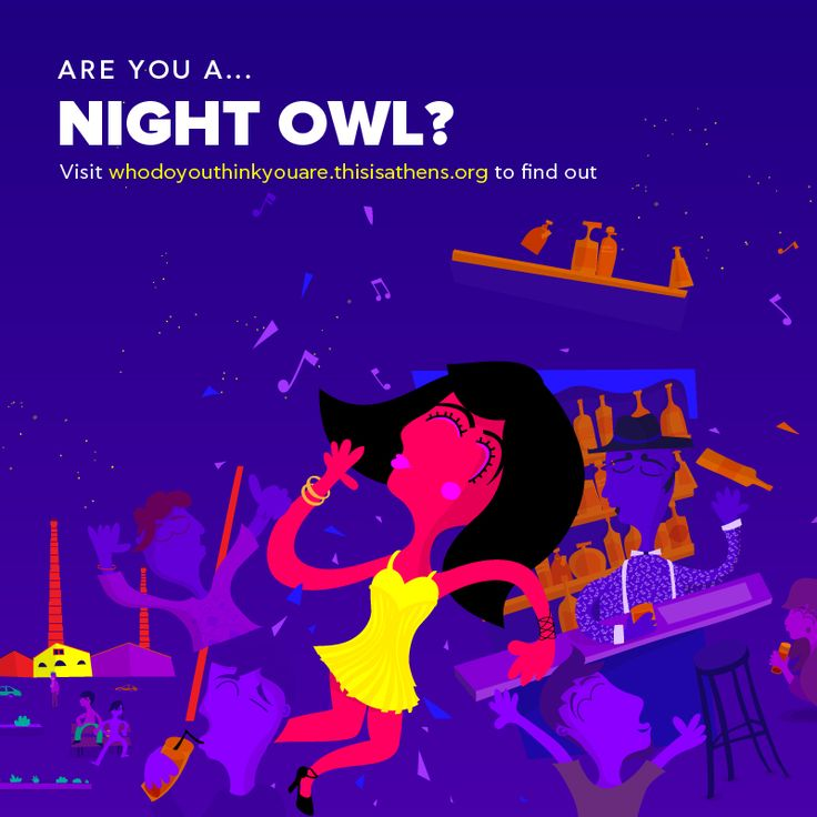 ARE YOU A... NIGHT OWL? Athens nightlife lasts as long as you can manage.