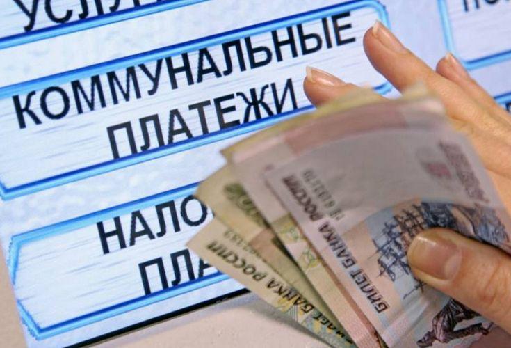 В следующем 2017 году с 1 июля платежи за коммунальные услуги вырастут. Соответствующее распоряжение опубликовано на официальном интернет-портале государственной системы правовой информации.