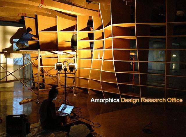 Amorphica Design Research Office    Universidad Iberoamericana  Oficinas Administrativas    www.amorphica.com/    www.facebook.com/amorphica    www.facebook.com/EmergentCommunities