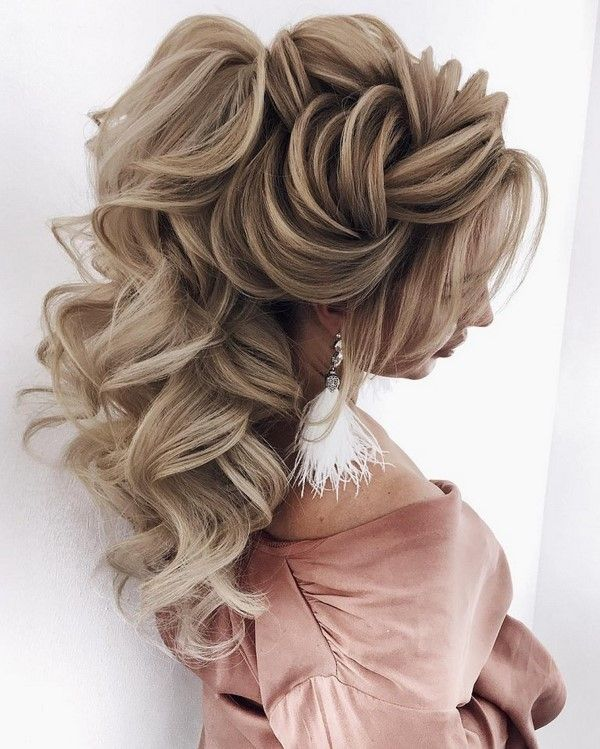 Wedding Hairstyle 2019 2020 The Most Beautiful Hairstyle Ideas For The Bride Beautiful Bride Hairs Short Hair Styles Hair Styles Medium Curly Hair Styles