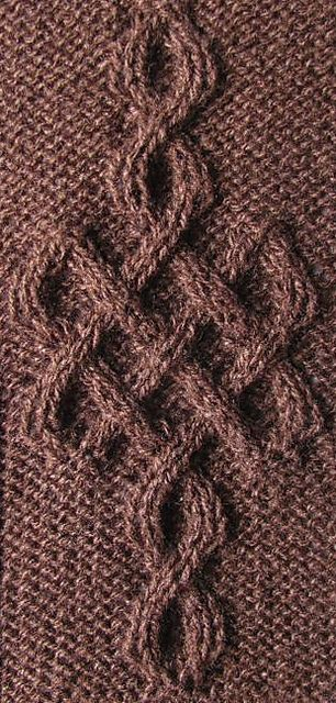 Celtic Motif (knot #243) by Devorgilla's Knitting (sometimes...) free.