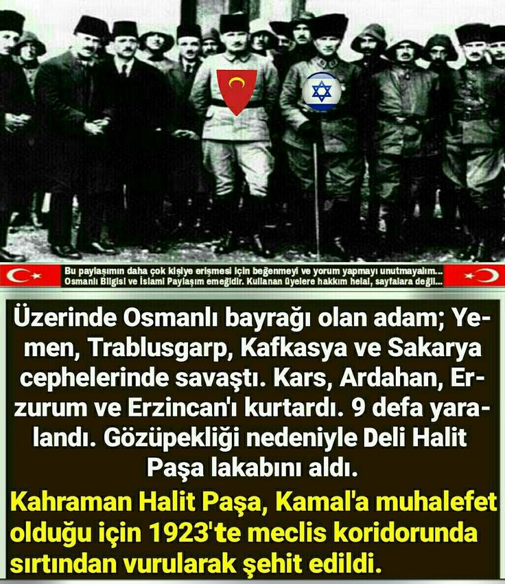 #PaylaşYayılsın  Atatürk Mason Sabatayist Yakın tarih