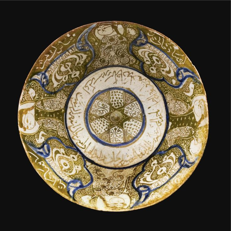 A Fine Intact Kashan Lustre Pottery Bowl, Persia, <P>Early 13th Century</P> | lot | Sotheby's