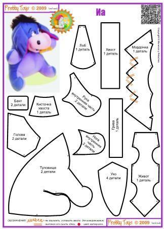 El chanchito verde manualidades : patrones para hacer un peluche de winnie the pooh y un igor