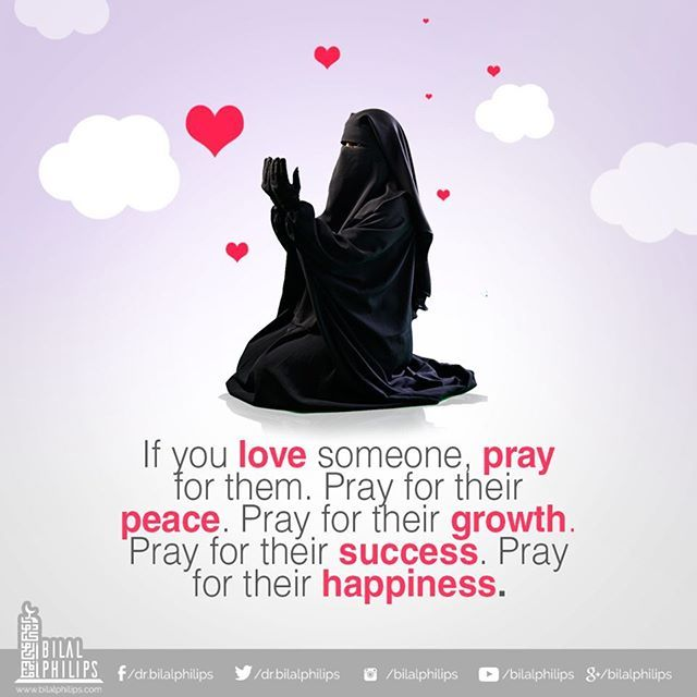 The Prophet ﷺ said: 'The Dua of a person for his Muslim brother in his absence will be answered. At his head there is an angel, and every time he prays for him for something good, the angel who has been appointed to be with him, says: 'Ameen, may you have likewise.' [Saheeh Muslim and Sunan Ibn Majah] #IOU #BilalPhilips #islamicOnlineUniversity #prayer #hadith #muslim #Hadith