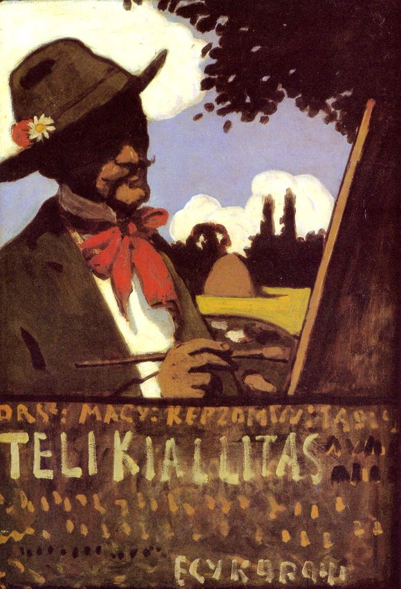 Bela Ivanyi Grunwald (1867-1940) exposition poster,  Hungarian National Fine Arts Society, 1903.