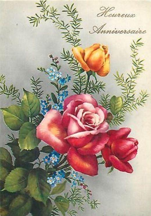 1957 открытки, надписью люблю мужа
