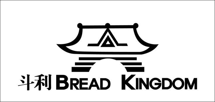 Bread Kingdom
