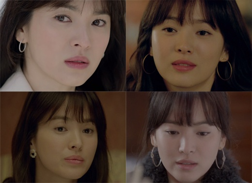 Song Hye Kyo Luxurious Style Earrings (3) in TWTWB