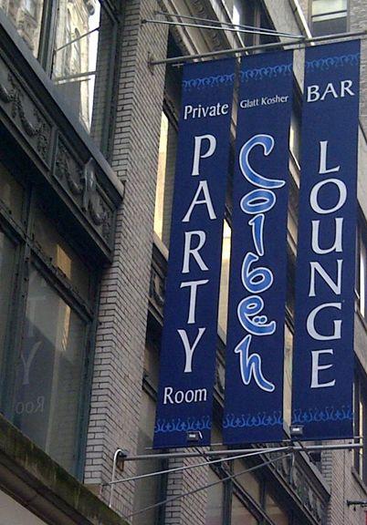 Manhattan Flags|Custom Banners| Digitally Printed Flags|business banners| Banners NYC| Banner Signs