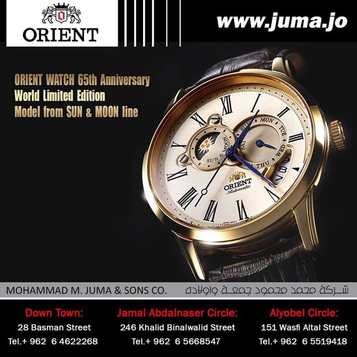 #orientwatch #orientwatches #wristwatch #sunmoonwatches #sun #moon #luxury #fashion #watch #watches #orient #online #juma #jumajordan #jumastore #amman #jordan #jo #anniversary #65th  http://goo.gl/TkvRkE