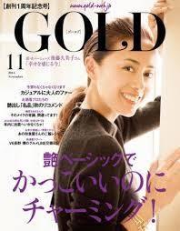 後藤久美子 | 毒女ニュース