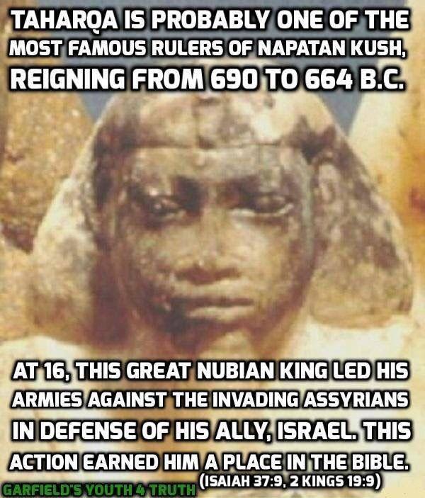 King Taharqa ...named my grandson after him