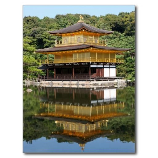 Kinkakuji 5 postcard