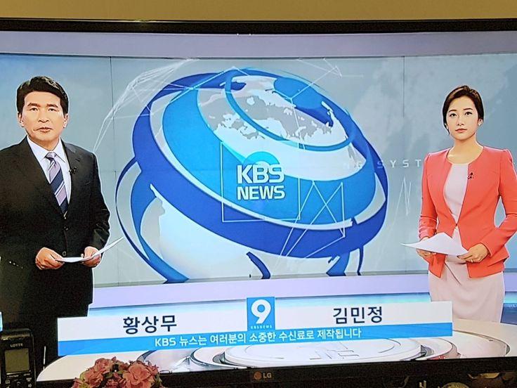 KBS뉴스 오프닝  Openning 헤드라인 Headline  News 2017.5.11 (목) , #KBSnews , #한국방송 , #KBS뉴스News , #Korea , #Kr ,  #대한민국 , #한국 https://youtu.be/1AEw4sB5oG4