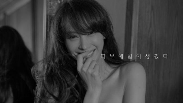 Na Young Lee - 이나영 - merc - lancome cf