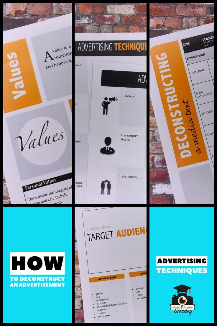 Advertising/ Media Unit Activity - advertising techniques,  A ready made package to teach your students advertising techniques and how to deconstruct an advertisement. It includes advertising worksheets, an advertising powerpoint covering the main techniques such as glittering generalities and appeal to emotion, as well as a sample answer guide.  #teaching  #advertisingtechniques #highschool #medialiteracy #mediaactivities