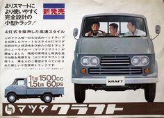 マツダクラフト1500トラックカタログ 昭和30年代 - Toyopet Kraft brochure