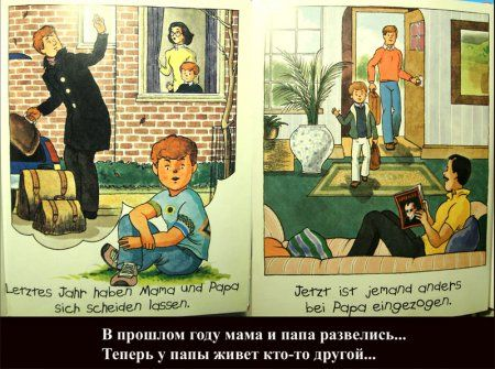 """""""Папин друг"""" - Разное - Приколы - bigmir)net"""