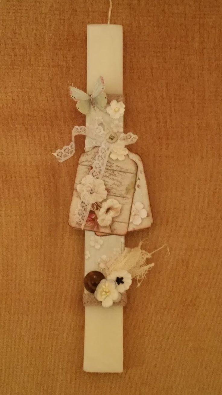 Αποτέλεσμα εικόνας για λαμπαδες φτιαγμενες με δαντελα