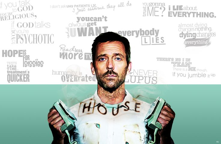 House md Quotes Wallpaper images