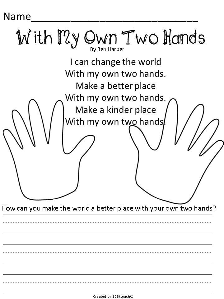 Fun Activity For Filling Time Too Can Just Chant Then Let Students Raise Their Hands And Tell Me