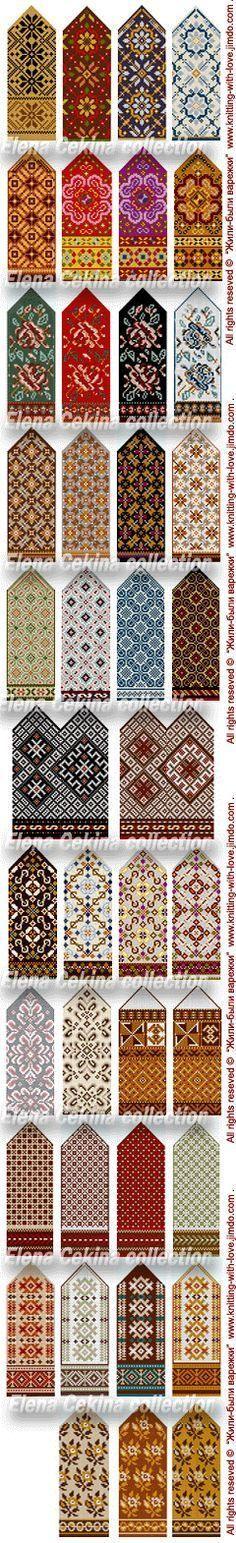 Латышские варежки, вязание варежек, схемы для варежек, жаккардовый узор, Latvian mittens, Fair isle knitting, ornament, color pattern