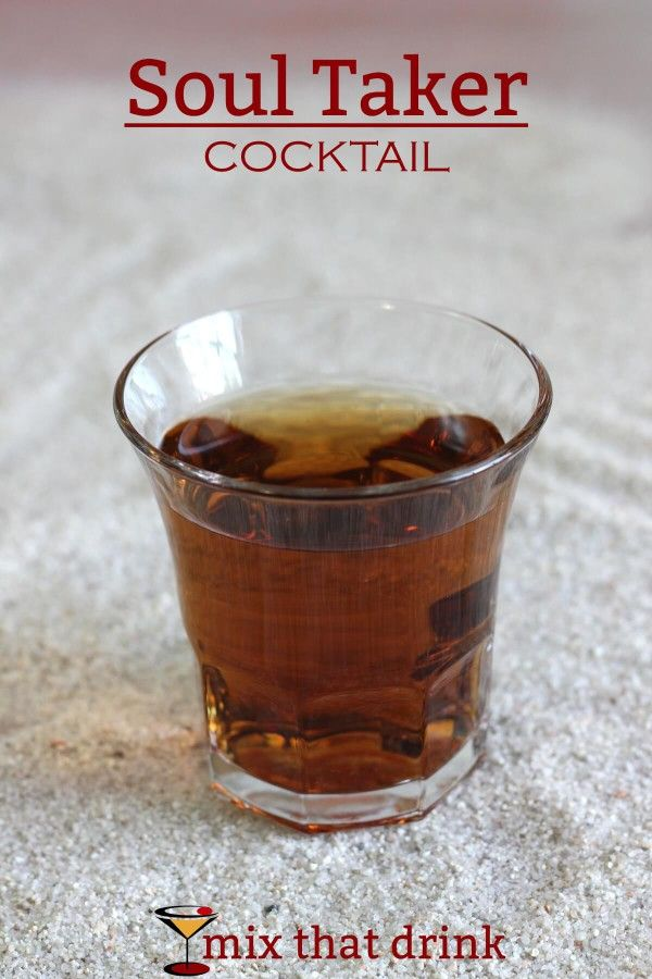 17 best images about beverages on pinterest southern for Best tequila shot recipes