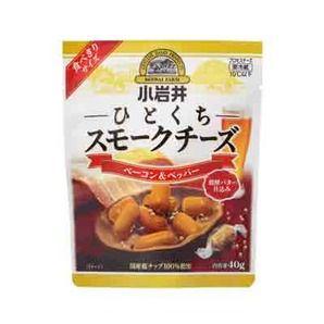 小岩井 ひとくちスモークチーズ【ベーコン&ペッパー】食べきりサイズ 40g