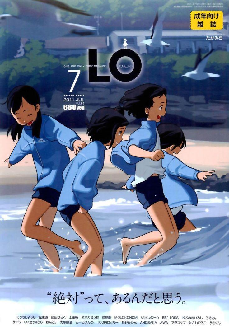 COMIC LO 2011.JUL cover