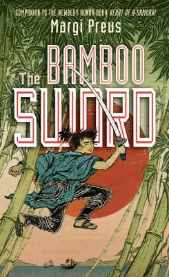 Cover image for The bamboo sword
