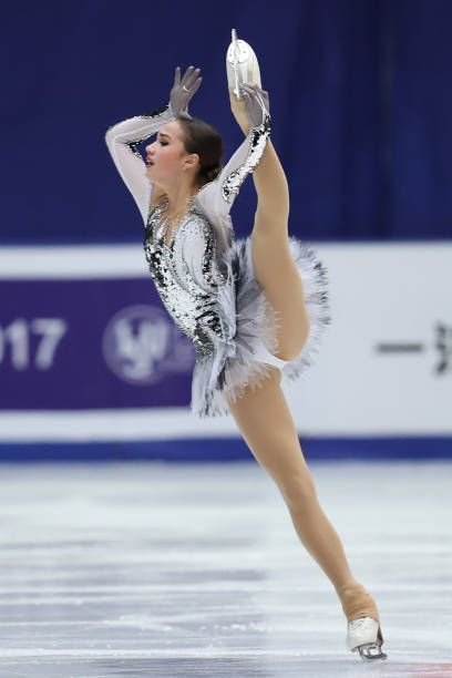Alina Zagitova of Russia performs in the Ladies Short Program on day one of Audi Cup of China ISU Grand Prix of Figure Skating 2017 at Beijing...