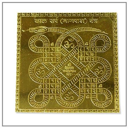 KaalSarpa Yantra, Buy kaal sarpa yantra online from India to USA/UK/Europe at best fair rates