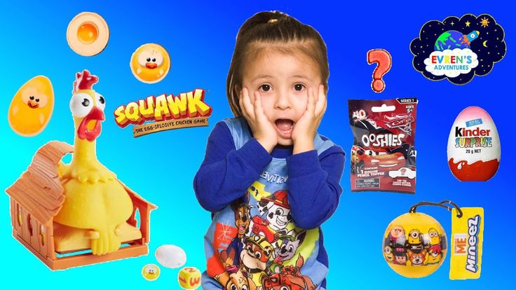 Squawk Family Game Challenge! Surprise Toys Minions Disney Pixar Car 3 Ooshies ToysReview for kids. Thanks for joining Evren and Evren's Daddy from Evren Adventures Toys Review unboxing the Squawk the egg-splosive chicken game. The winner is the player who collects the most chick tokens and wins the prize of surprise toys Despicable me 3 Minion Mineez Collectors and Disney Car 3 Mashem. The loser gets the bonus of Disney Frozen Kinder Egg surprise.