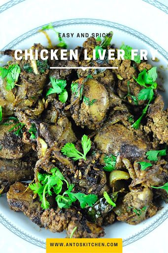 Chicken liver fry is an easy and spicy side dish that goes well with the rice varieties. The onions and spices together make a flavorful chicken liver recipe.