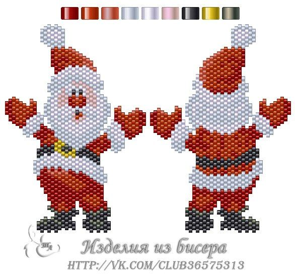 377 best perler and peyote Christmas motives images on Pinterest