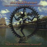 Learn the 108 Sanskrit Names of Shiva [CD]