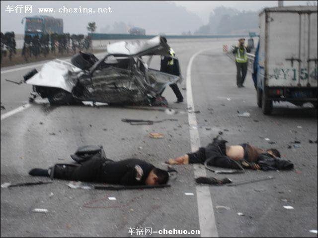 Car Accident In Hatfield