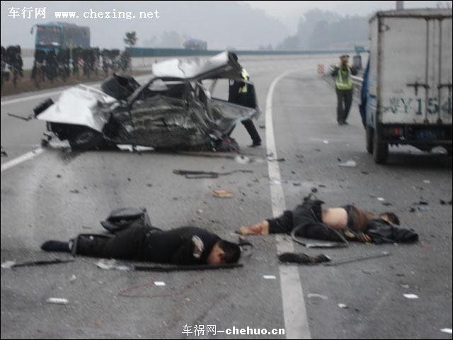Smart Car Highway Accident