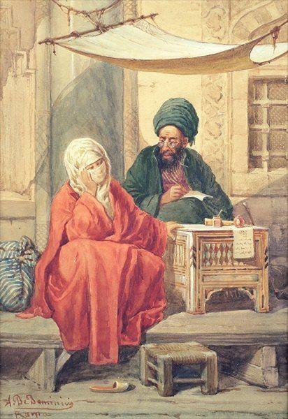 Ottoman Empire Paintings 54 best Women & Gi...
