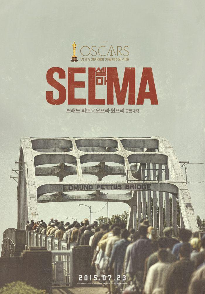 셀마 Selma  2014 design : PROPAGANDA 박동우 Park dong-woo