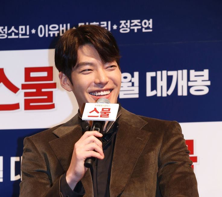 "#KimWooBin Says All Scenes in ""Twenty"" Have Ad-Libs; Director Reveals Background Story of Casting the Actor"