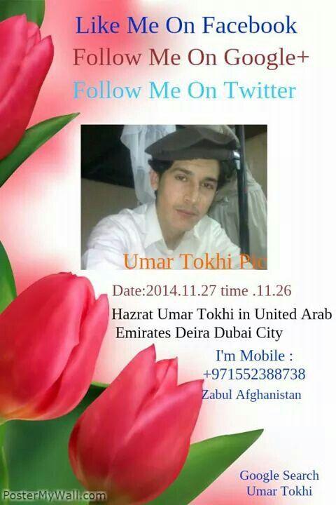 Umar Tokhi